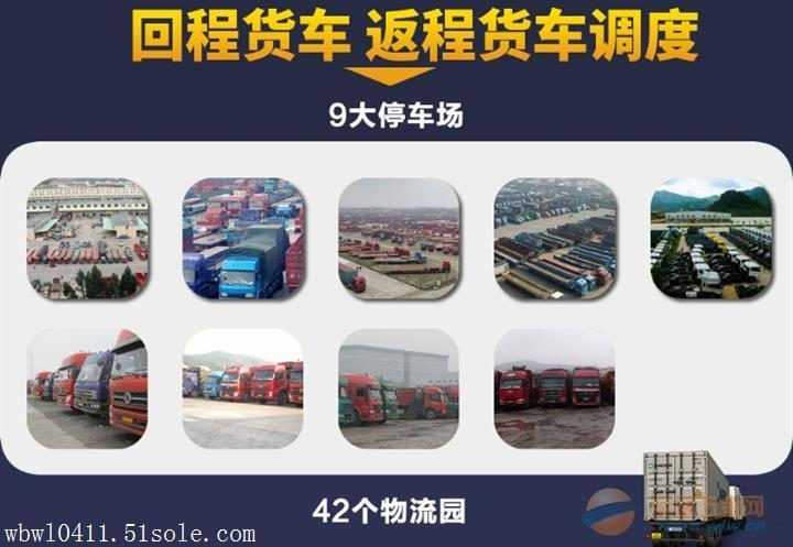 惠州到揭陽長途貨車出租掛車公司