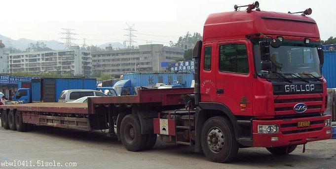 南京到铜陵搬家搬厂货车出租/天天有车