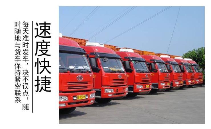 广州到安阳顺风车回程车价格/价格优惠