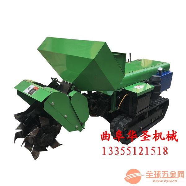 开沟施肥自动回填土一体机批发价促销