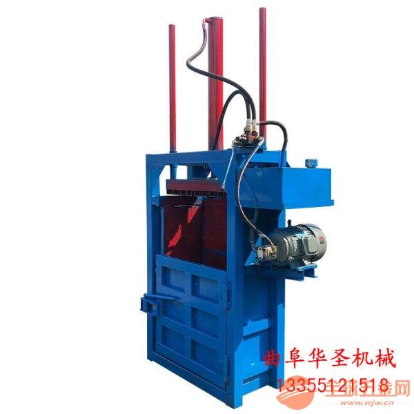 西藏水泥袋打包机 工厂棉花打包机小型废纸打包机