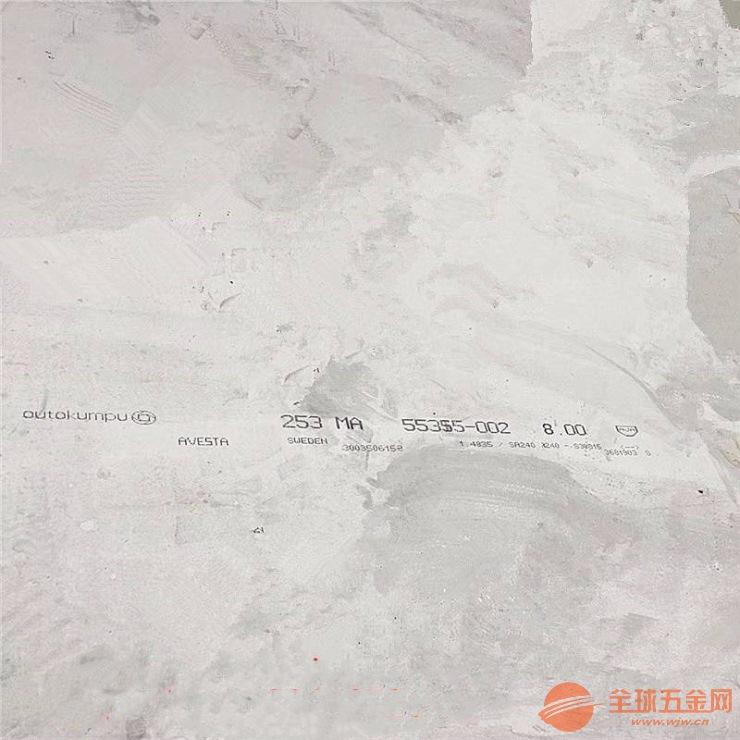 上海现货供应国产进口s30815不锈钢板253ma板材