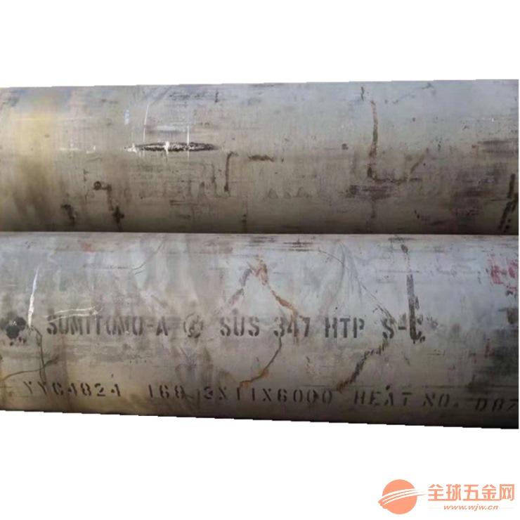 上海现货库存S32205不锈钢管S22053不锈钢无缝管批发