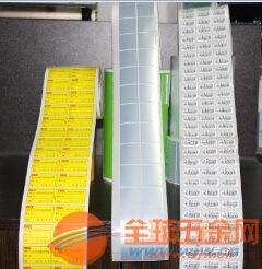 上海医用条码标签哪家公司出货更快