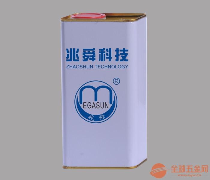 有机硅三防漆,性能媲美1-2577产品