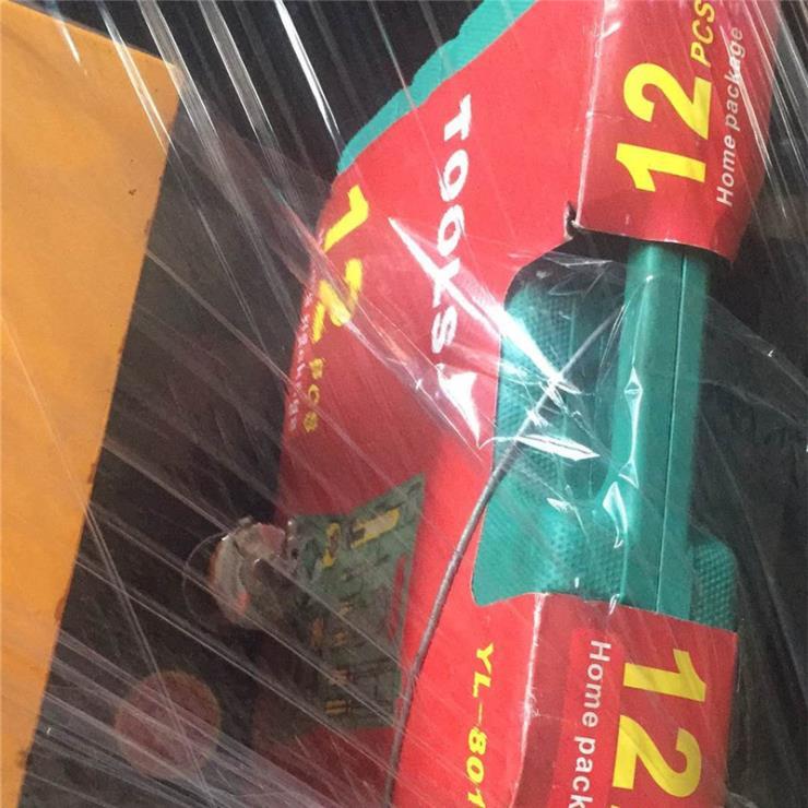 吉林22KW廢鋼筋截斷機切割直徑6-32mm