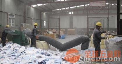 广州从化销毁临期饮料 提供一站式服务,