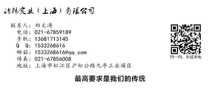 重庆gh159/gh6159/mp159拉伸强度
