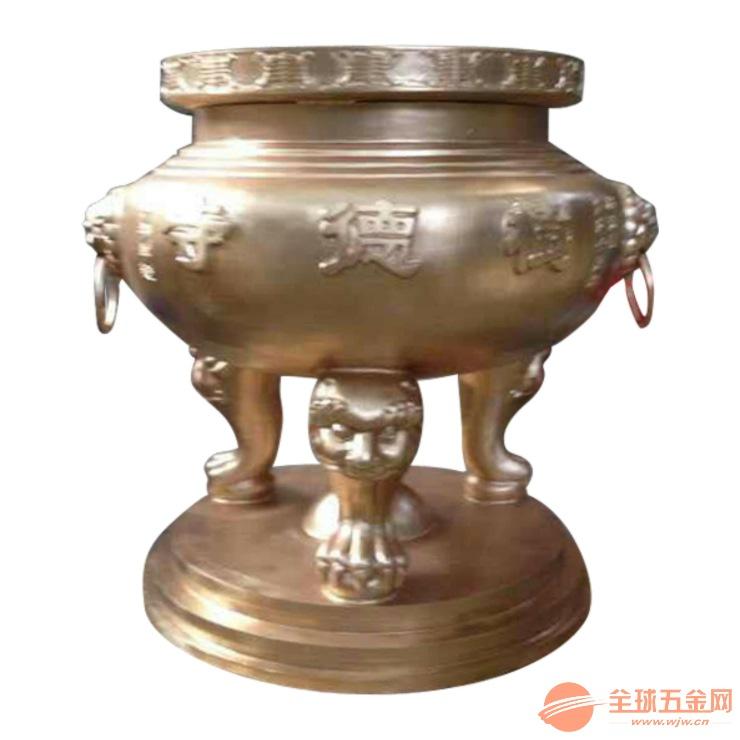 上海一定快三走势图_上海祠堂圆形铜香炉祠堂圆形平口香炉祠堂圆形带盖香炉出厂直销无中间商差价