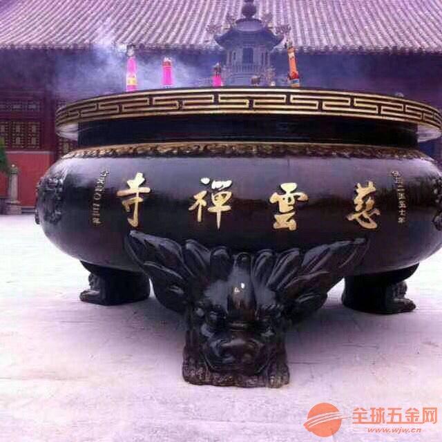 北京吉林快三计划_郑州铜铁香炉焚经炉铜铁平口香炉圆形平口香炉定制哪家公司出货更快