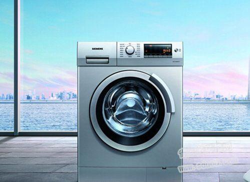 北仑荣事达洗衣机维修服务站点售后电话