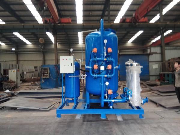 冷凝水处理器