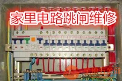 太原专业电路维修 灯具安装 更换空开插座线路