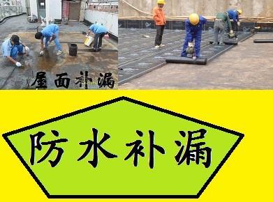 太原小店区专业维修楼顶漏水 做防水补漏