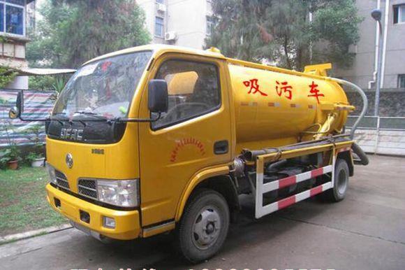 杏花岭区市政管道疏通清洗抽化粪池公司