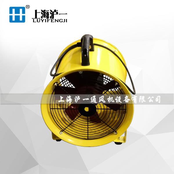 手提式便携安全轴流风机工业通风排气除尘低噪船用220v