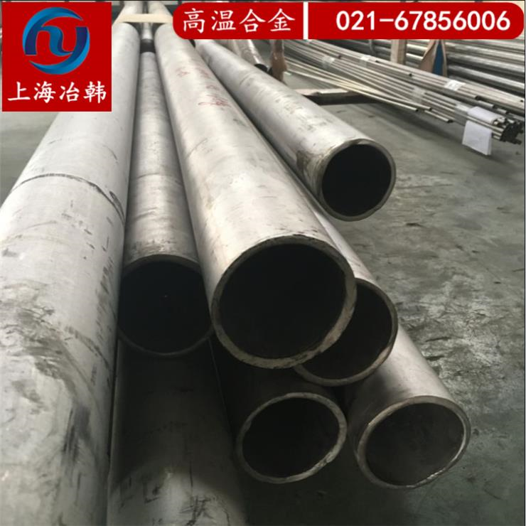 GH4037合金管材|冷拉丝