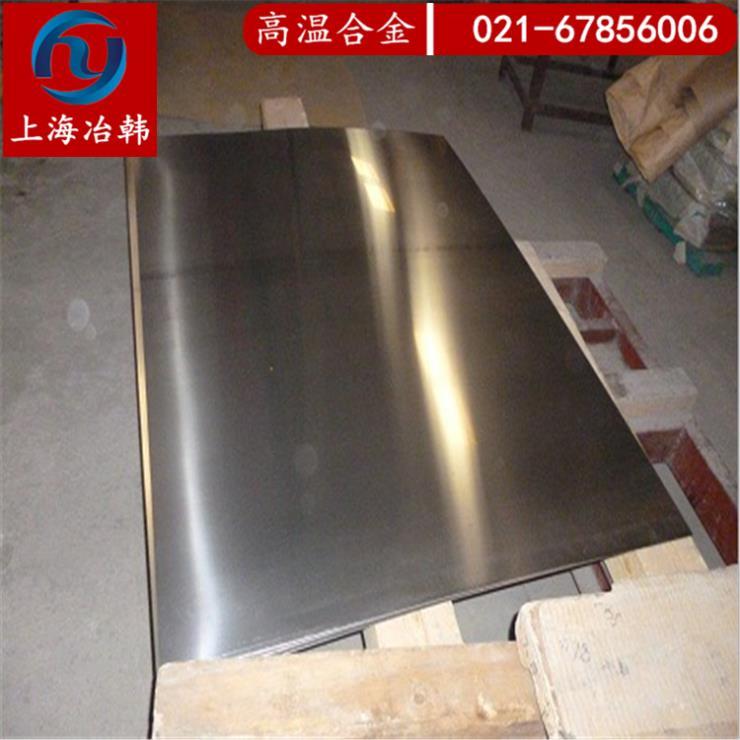 GH3128合金冷轧板|锻件