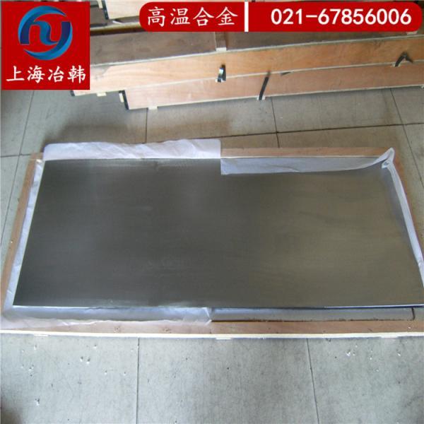 济南2205/S32205耐腐蚀性