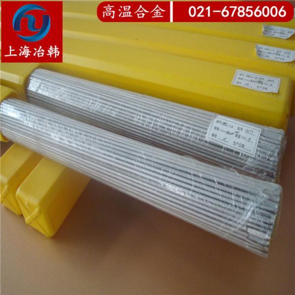 吉首IncoloyA-286对应材质