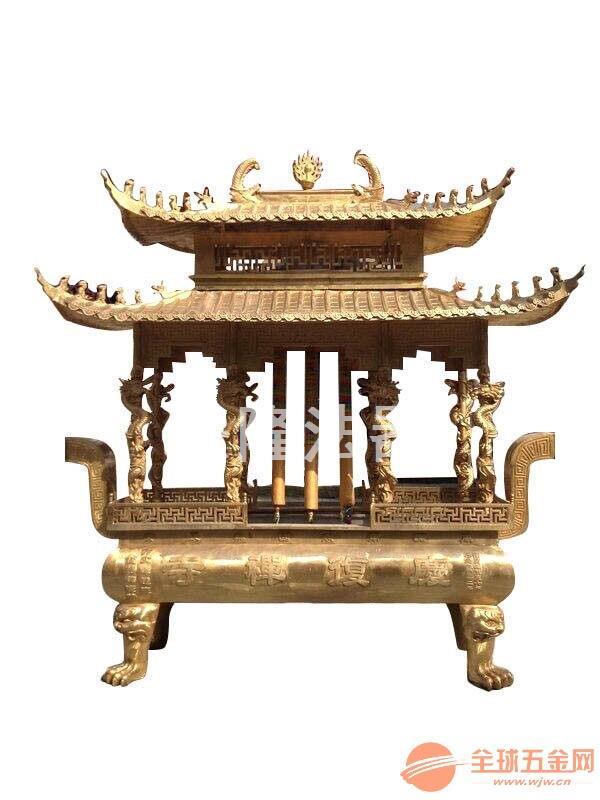 香炉批发 法器香炉价格 香炉厂家 佛教用品香炉