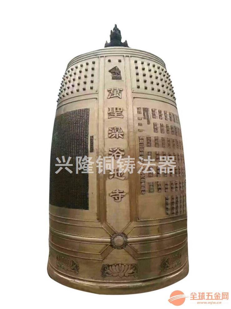 江苏铜钟厂家 法器铜钟批发 大铜钟价格 定购大铜钟铁