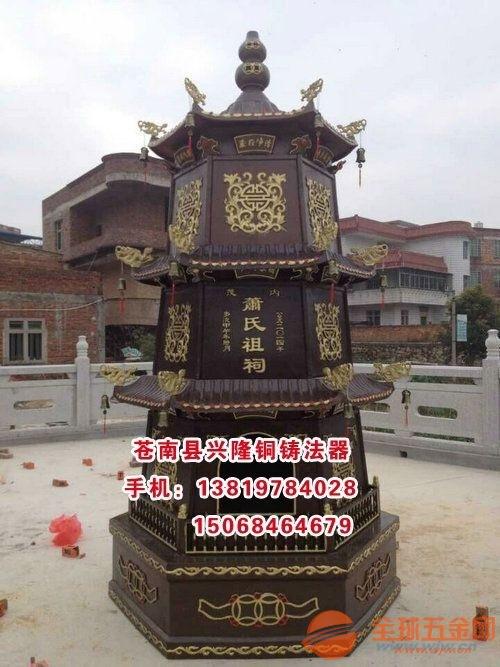 梅州宝鼎批发法器宝鼎厂家宝鼎价格兴隆法器宝鼎销往全国