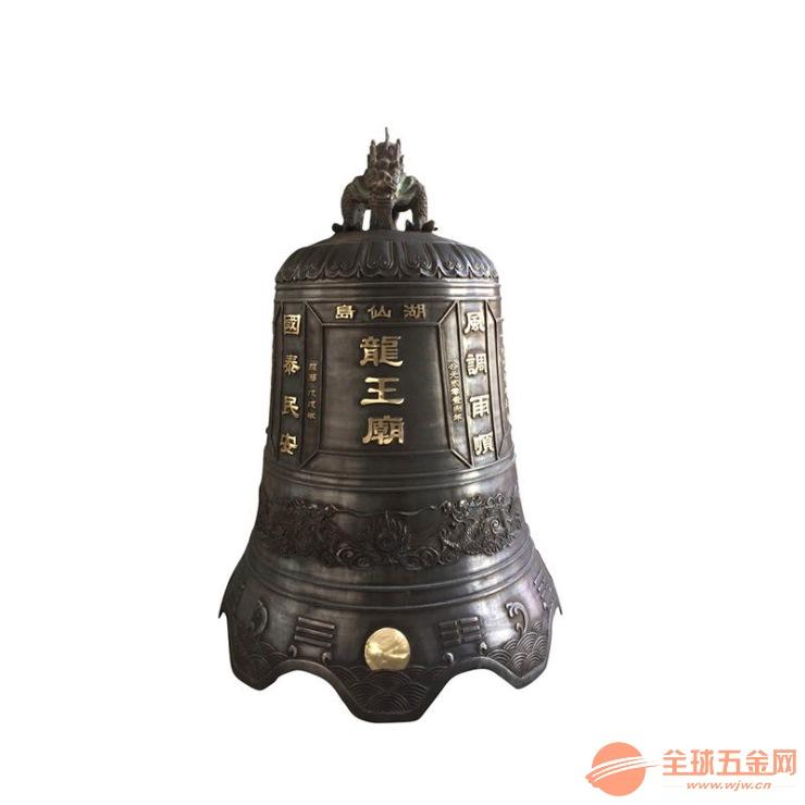 常州市铸造铜钟厂家 大铜钟批发 寺庙铜钟价格定购