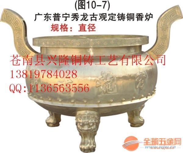 宜昌铜铁香炉焚经炉铜铁平口香炉圆形平口香炉定制大量现