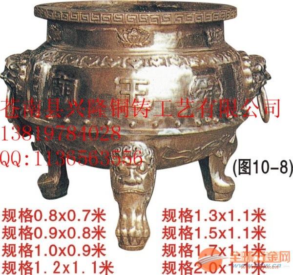 岳阳铸造香炉厂家铜香炉批发香炉价格寺庙铜铁香炉库存丰