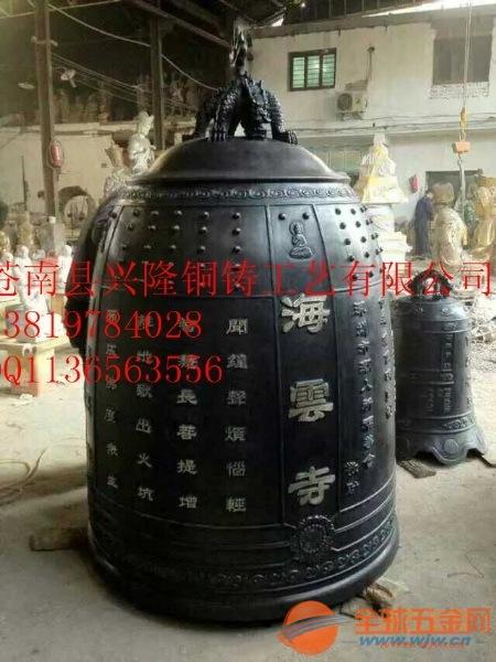 泰州铜钟厂家现货特卖品质出众