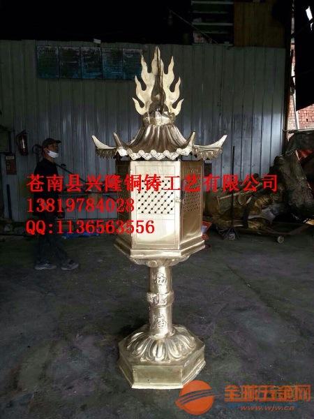 上海铜油灯多年专业生产品牌老厂