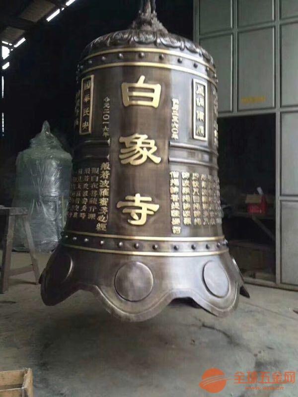 无锡铜钟厂家多年专业生产品牌老厂
