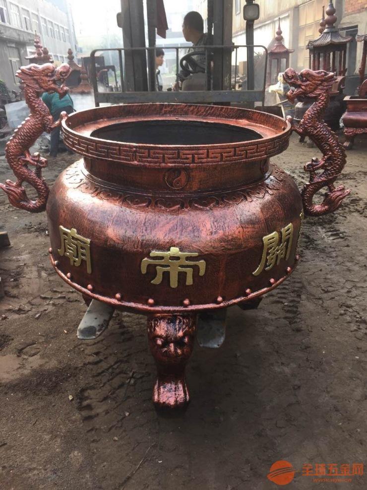 郑州铜铁香炉焚经炉铜铁平口香炉圆形平口香炉定制哪家公司出货更快