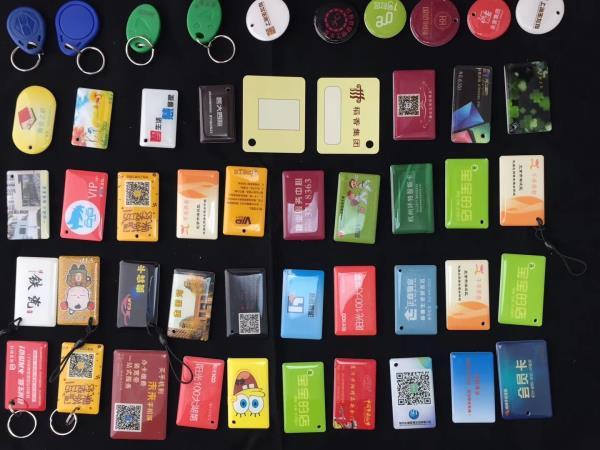 湖南智能卡IC卡便宜生产