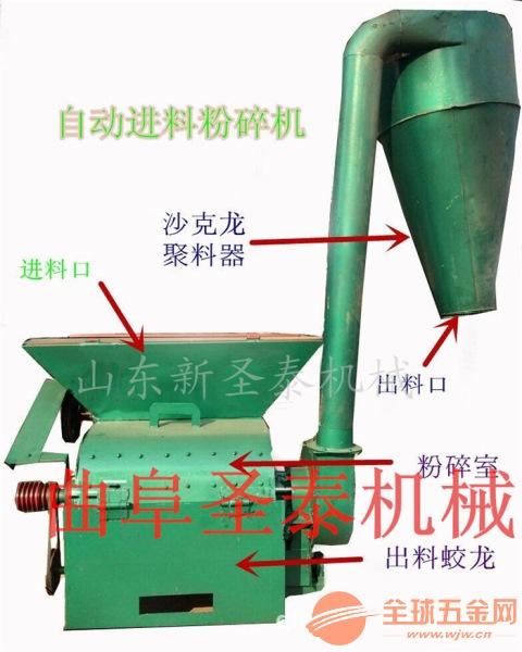 干濕秸稈粉碎機 粉碎機大中小型價格圖片