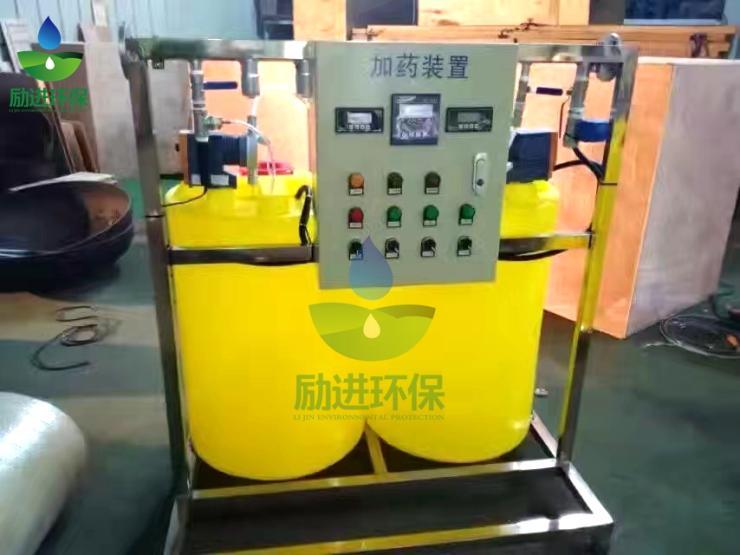 鸡西中央空调循环水自动加药装置