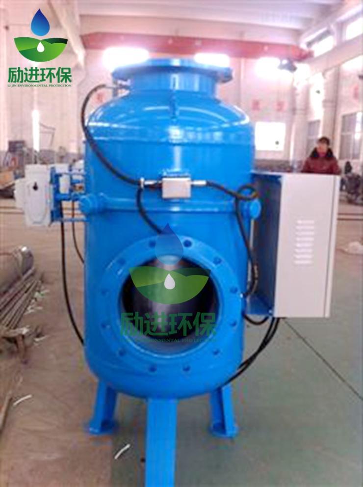 天水全自动全程水处理器