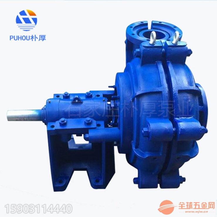 內蒙古包頭4/3C-AHR鍋爐吹灰泵、渣漿泵報價4/3C-AHR4/3C-AHR4/3C-AHR