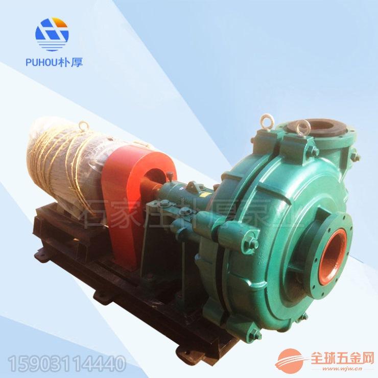 6/4D-AH耐高溫渣漿泵高品質內蒙古呼和浩特