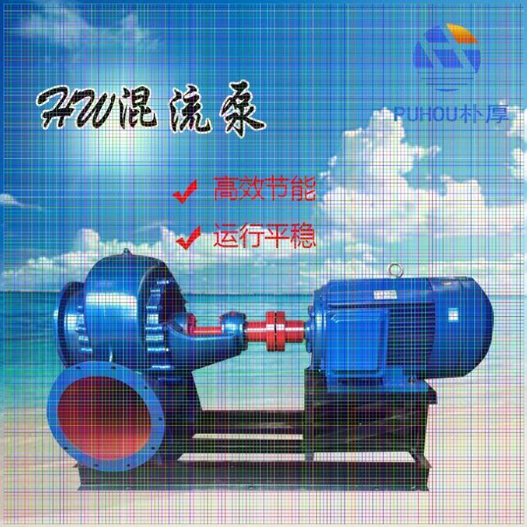 宁夏吴忠200HW-8浇地用泵流量流量