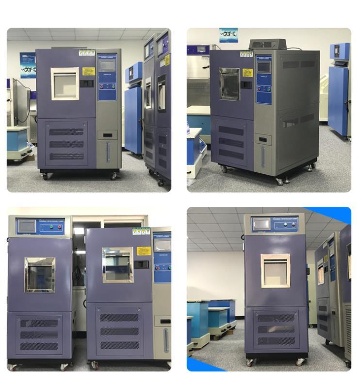 温度循环试验箱技术参数