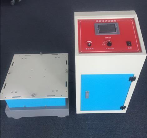 电子零件电磁振动试验台