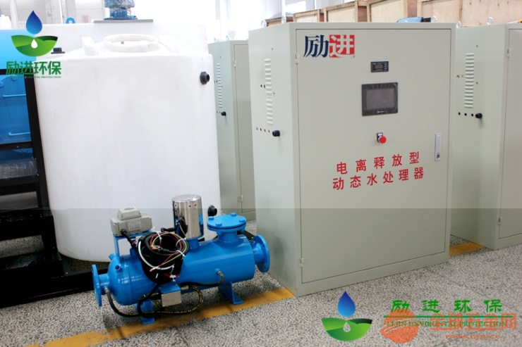 動態離子群水處理器
