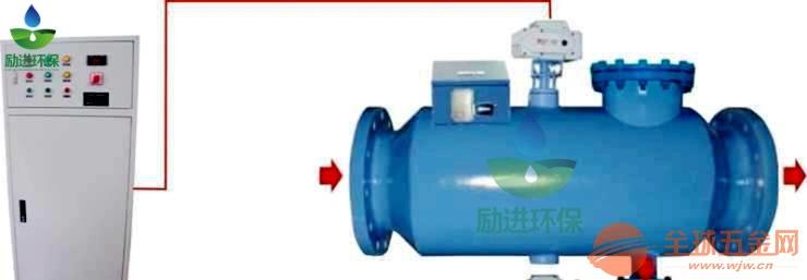 动态离子群水处理器