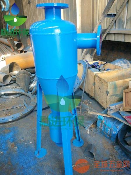 全自动排污旋流除砂器构造及尺寸