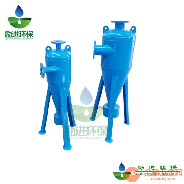 井水除砂器安装说明