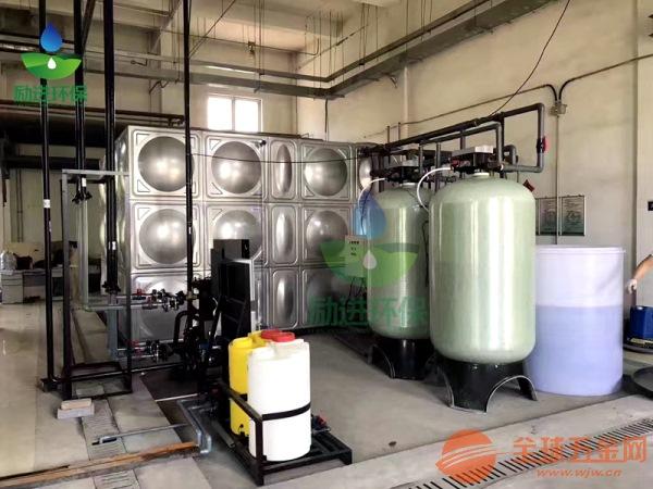 不锈钢软水器产品用途