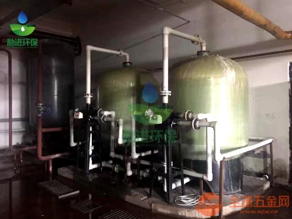 不锈钢全自动软水器技术资料