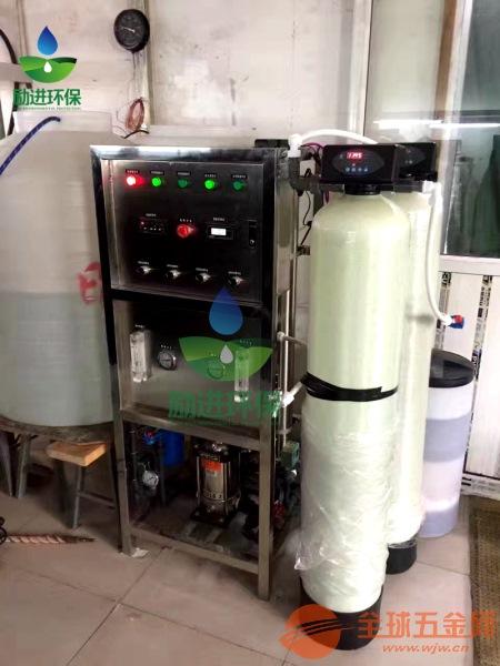 富莱克流量型软水器多少钱